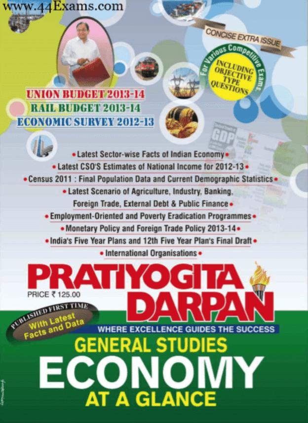 Pratiyogita-Darpan-Economy-For-All-Competitive-Exam-PDF-Book