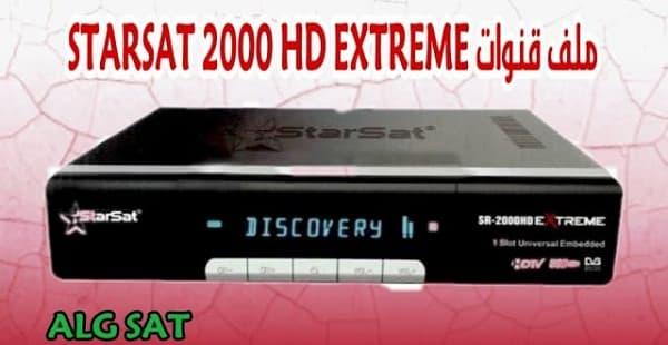 ملف قنوات لجهاز ستارسات 2000 إكستريم SR-2000 HD EXTREME جديد 2020