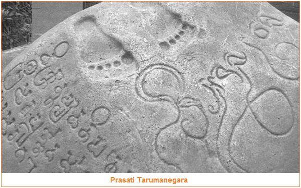 Prasati Tarumanegara - Peninggalan sejarah beberapa bangunan yang bercorak agama Hindu
