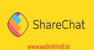 ShareChat application