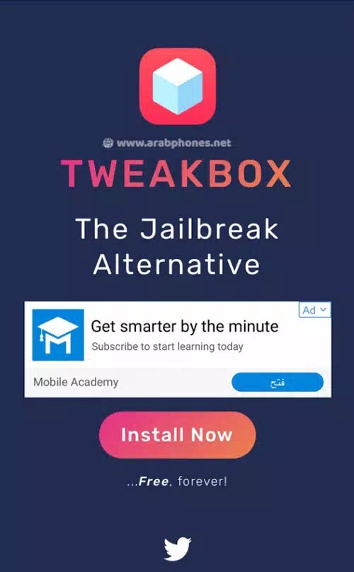 تثبيت اداة TweakBox