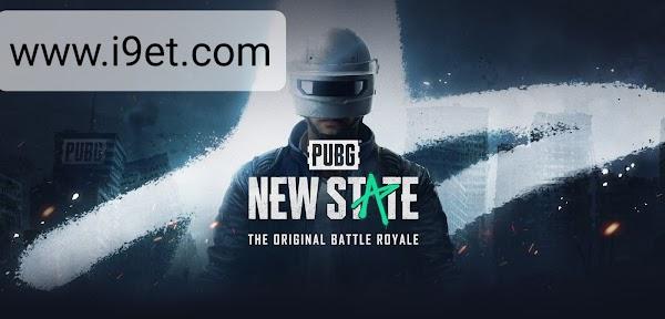 تحميل ببجي نيو ستيت  PUBG New State