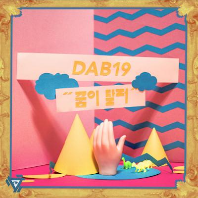 [Single] DAB19 – 꿈이 달러