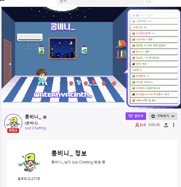 [THEQOO] Hongbin VIXX'ten ayrıldı