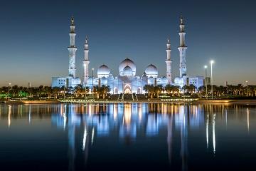 Sheikh Zayed Grand Mosque Iftar