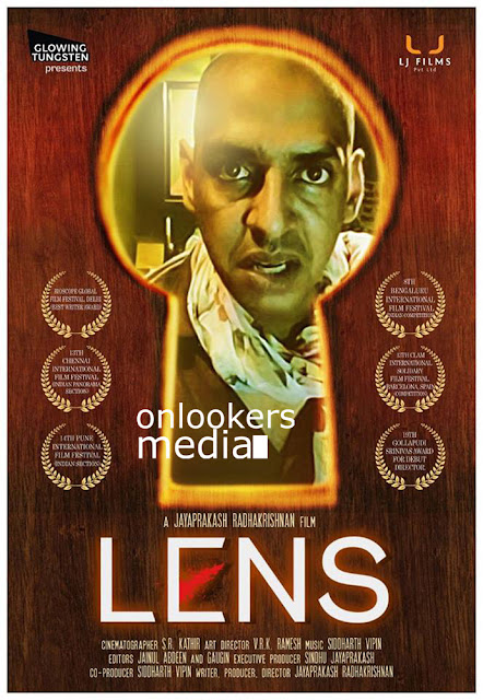 Lens (2016) ταινιες online seires oipeirates greek subs