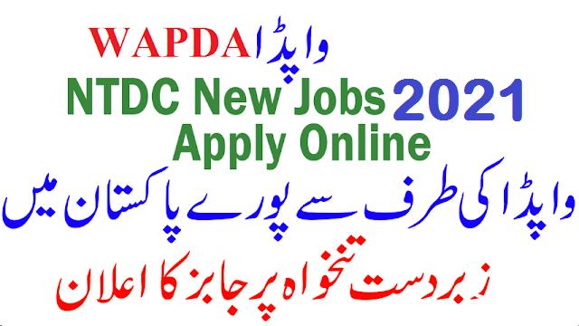 NTDC Jobs 2021