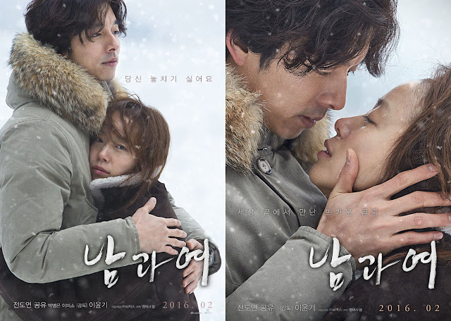 Film Korea A Man And A Woman Subtitle Indonesia Film Korea A Man And A Woman Subtitle Indonesia