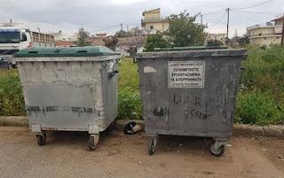Η υπηρεσία καθαριότητας του Δήμου Μεσσήνης