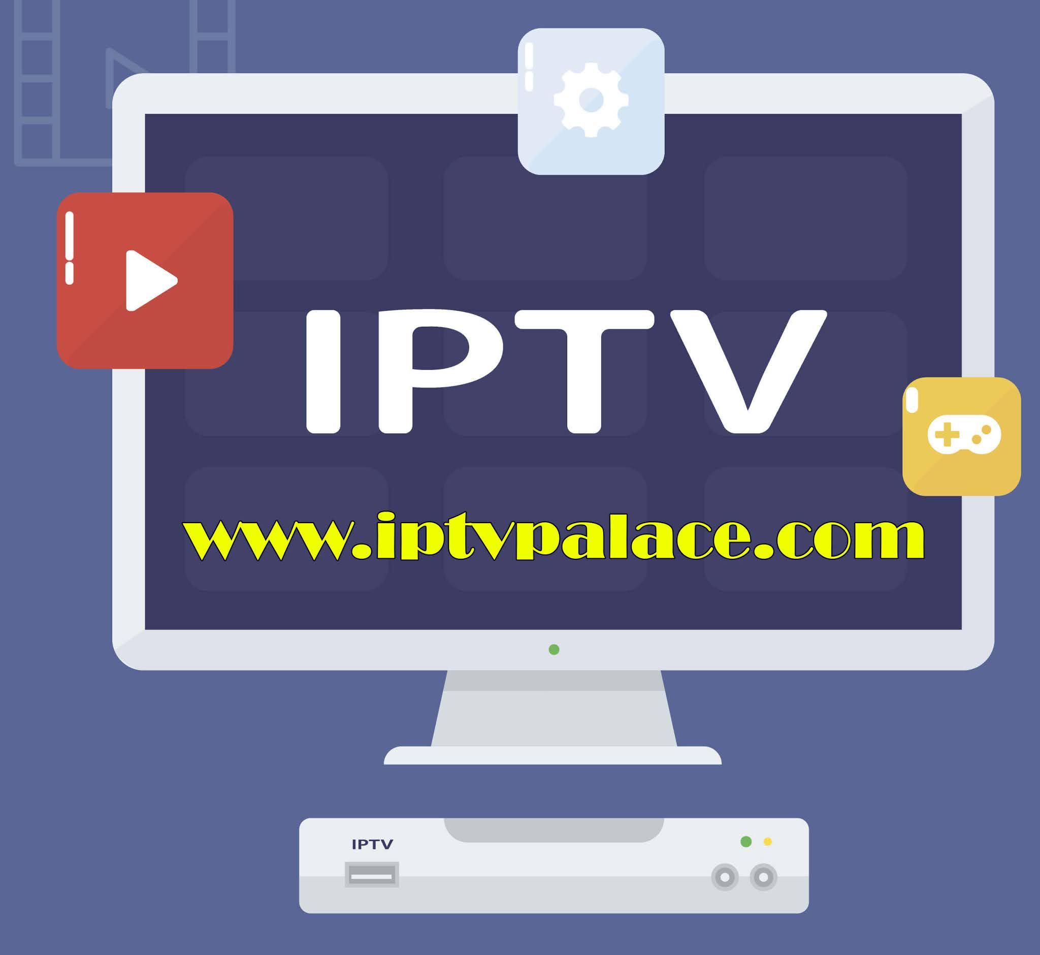 ما هى خدمة IPTV