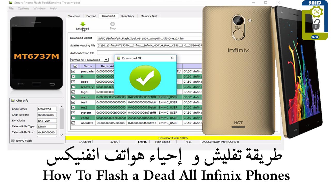 Infinix X557 Dead Solution