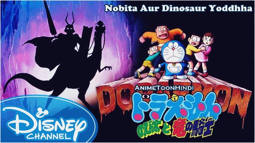 Doraemon Nobita Aur Dinosaur Yoddha Hindi 1987