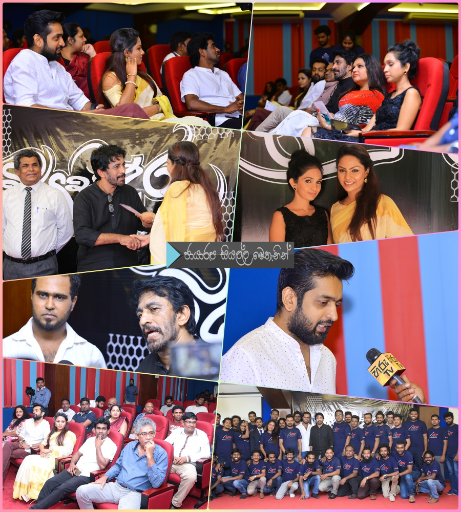 https://gallery.gossiplankanews.com/event/viyasiduru-film-muhurath-ceremony.html