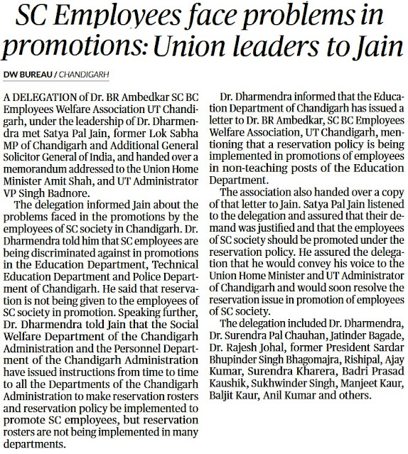 SC Employees face problems in promotions: Union leaders to Jain