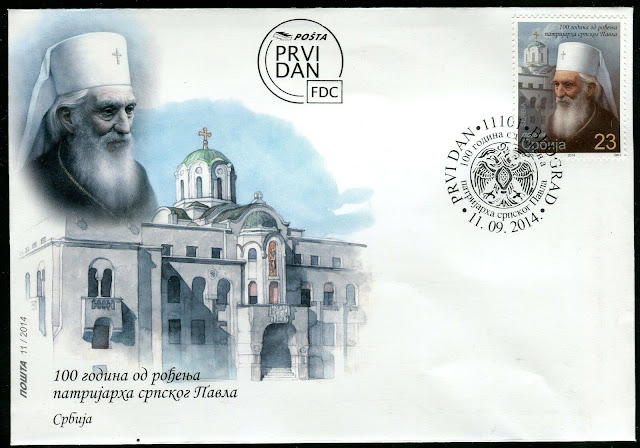 SERBIA 2014 - 100 Years Since the Birth of Serbian Patriarch Pavle