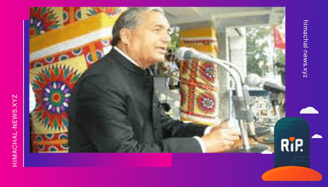 हिमाचल विधानसभा के पूर्व स्पीकर तुलसीराम का हुआ निधन  , सीएम जयराम ने जताया शोक
