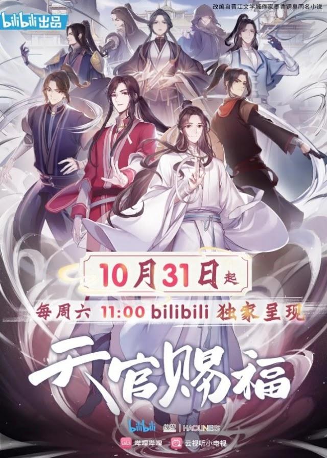 Nuevo promocional y fecha para Tian Guan Ci Fu