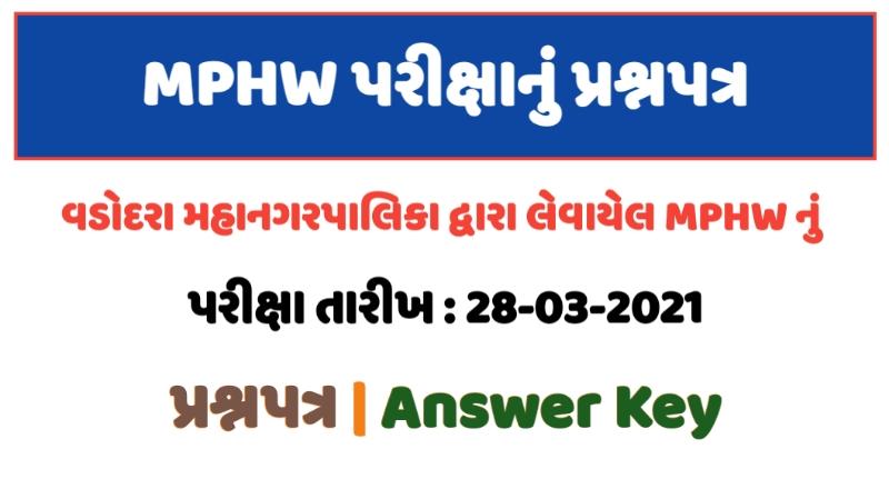 VMC MPHW Paper 2021, VMC MPHW Question Paper 2021, VMC MPHW Answer Key 2021