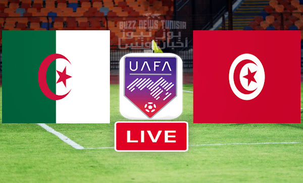 Match Tunisie vs Algerie Coupe Arabe U20