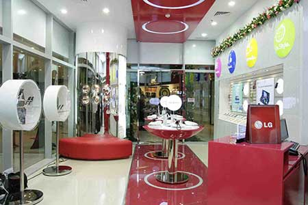 Alamat & Nomor Telepon Service Center LG Jakarta Pusat