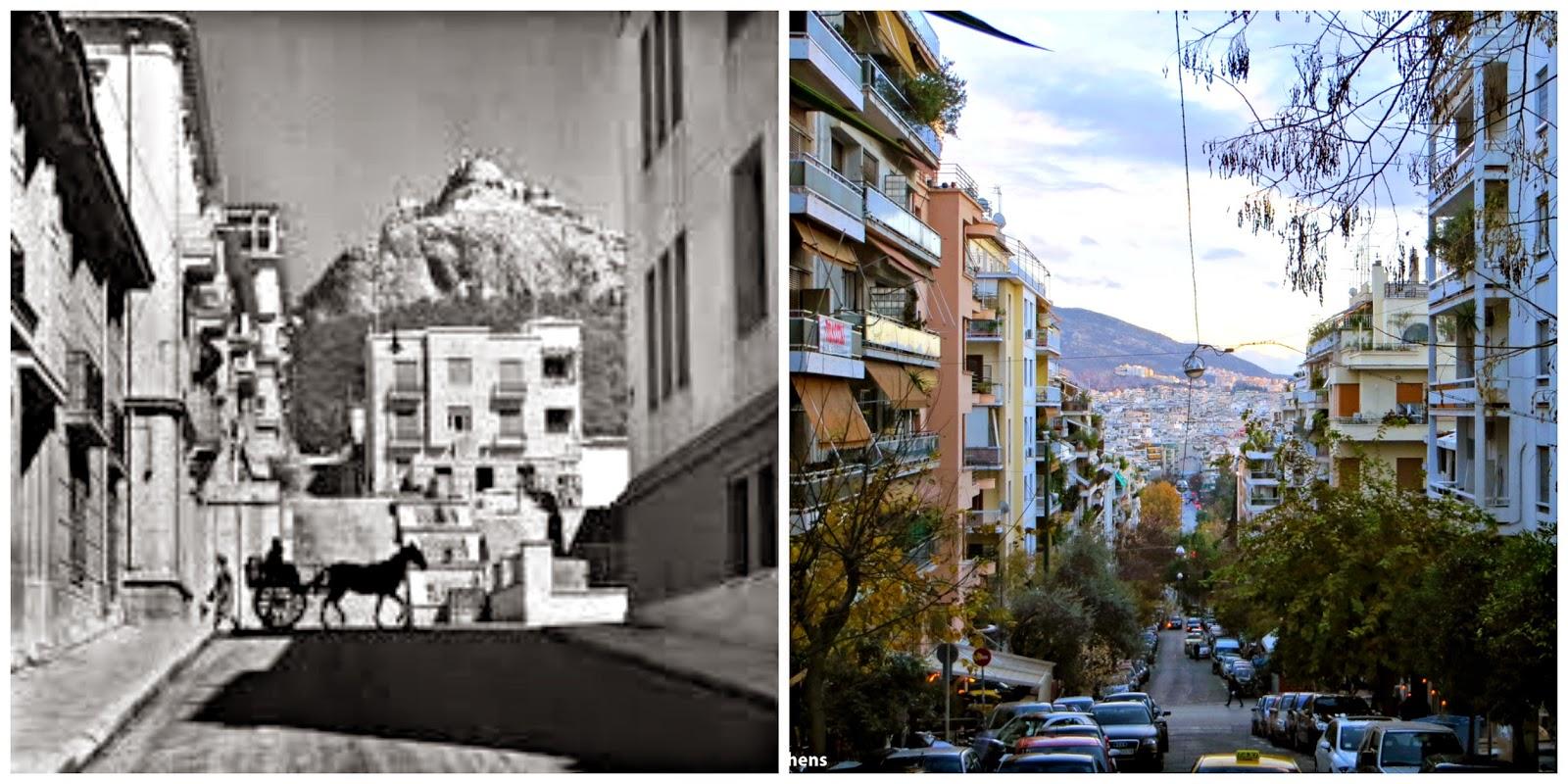 Lekavittos Street, Kolonaki, Athens