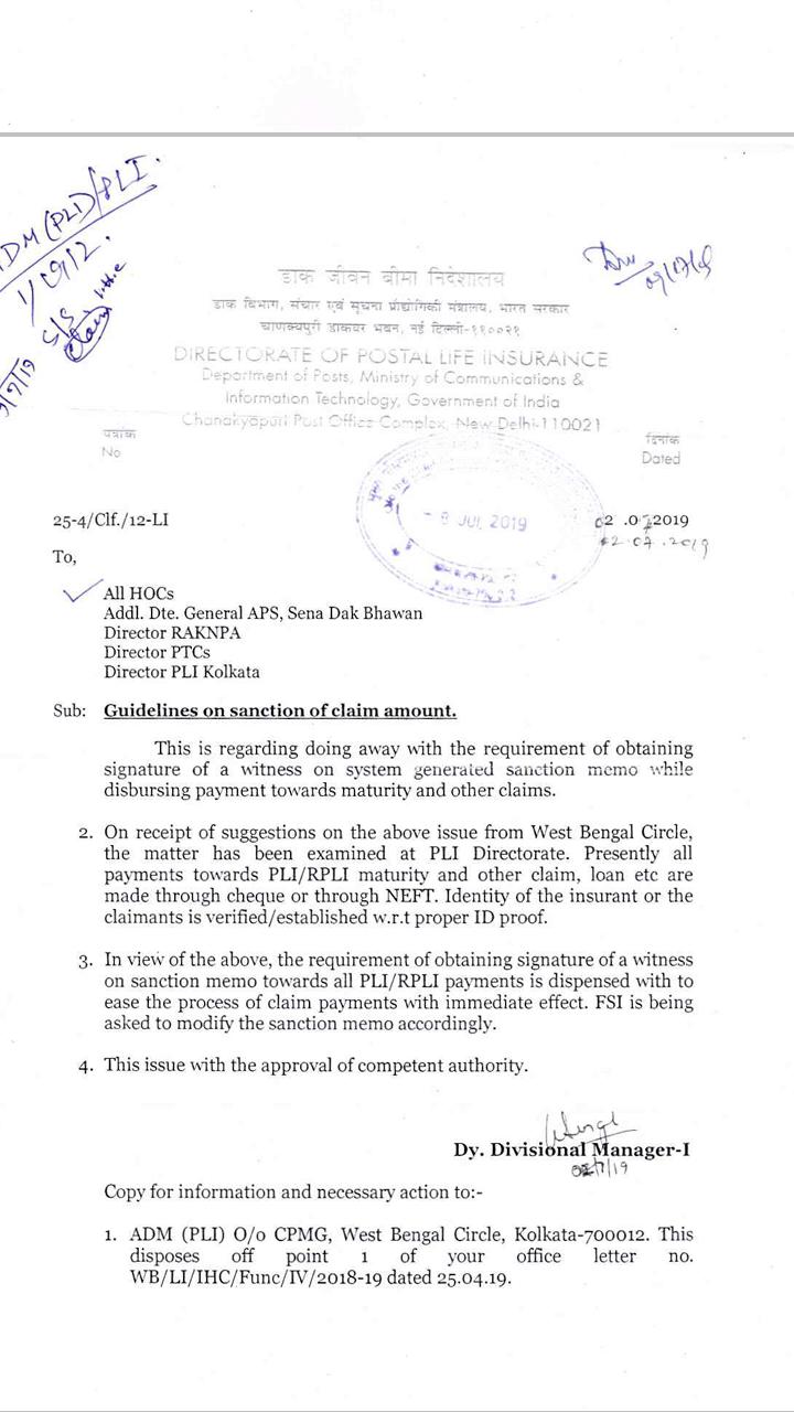 Guidelines on Sanction of the PLI Claim amount