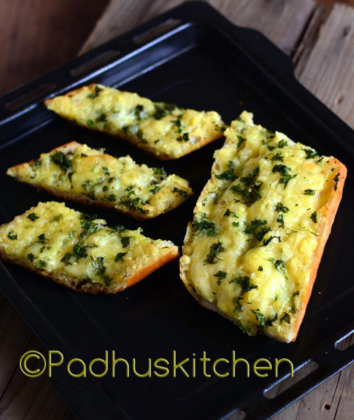 Garlic bread recipe easy cheesy garlic bread quick garlic bread easy cheesy garlic bread forumfinder Image collections
