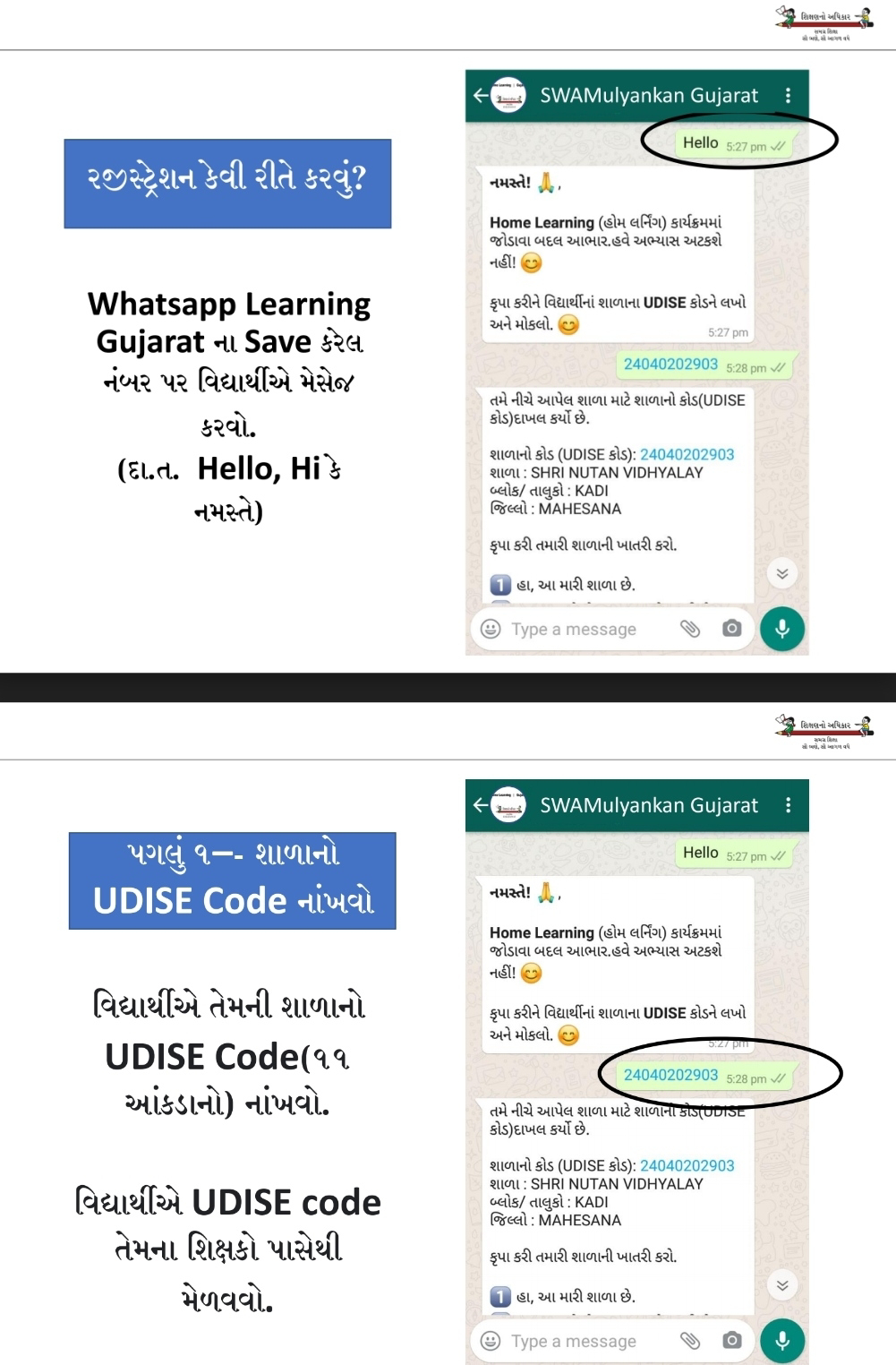 3 to 9 Std. Weekly Unit Test On Whatsapp