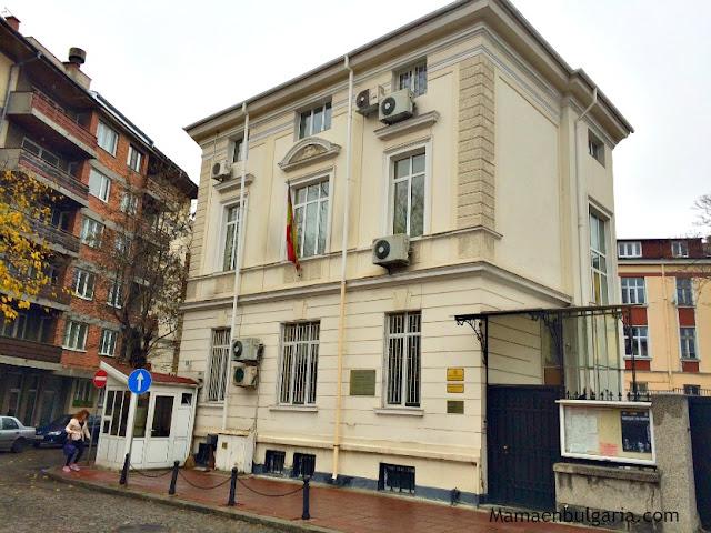 Embajada española en Bulgaria