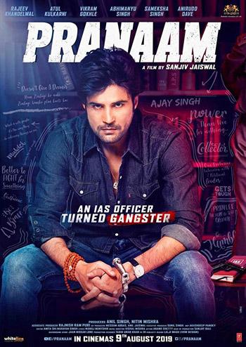 Pranaam 2019 Hindi Movie PreDVD 720p 700MB