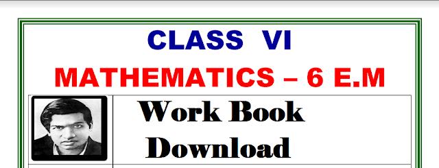 6th Class Mathematics New Work Book