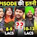 """""""द कपिल शर्मा शो"""" के वीकेंड एपिसोड के 1 करोड़ रुपए फीस वसूलते हैं कपिल शर्मा, जानें शो के बाकी कॉमेडियन की फीस"""