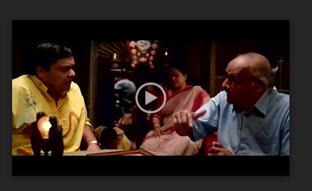 ওপেন টি বায়োস্কোপ ফুল মুভি | Open Tee Bioscope (2015) Bengali Full HD Movie Download or Watch