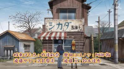 anime 2 Dagashi Kashi view