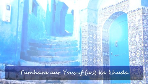 islamic quotes status - Inspirational Islamic status video