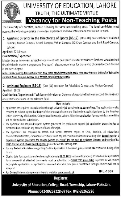 University of Education Jobs 2021 For Non Teaching Staff