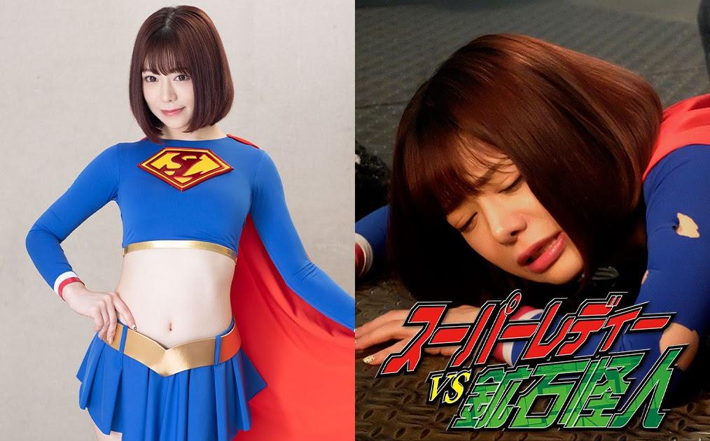 GHMT-99 Tremendous Girl VS Ore Monster -Pahlawan Wanita yang Dinetralisasi