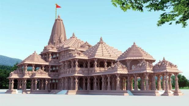 Ram Mandir राम मंदिर भूमिपूजन: जानिए ५ अगस्त की संपूर्ण जानकारी  {bhumipujan live}