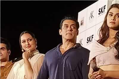Salman Sonakshi