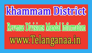 khammam District Revenue Divisions Mandal Information
