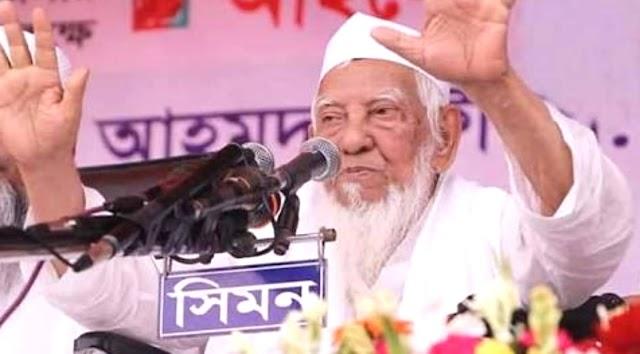 Allama Shafi is no more (Inna Lillahi wa Inna Ilahi Raziun)