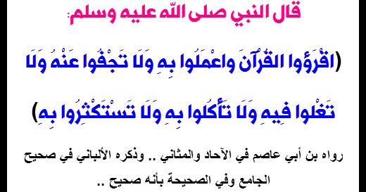 أنا عند حسن ظن عبدي بي إن كان خيرا فخير إسلام ويب