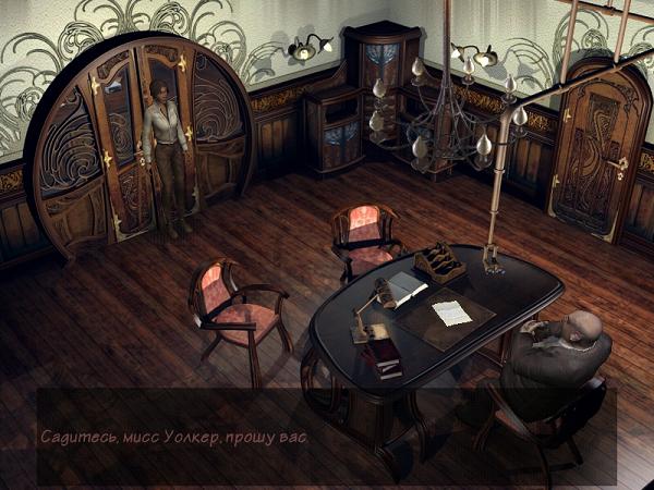 в кабинете за столом сидит нотариус с бумагами в игре сибирь