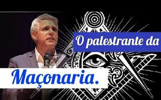 Claudio Duarte e seu envolvimento com a maçonaria