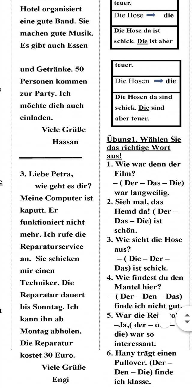توقعات الجمهورية لليلة امتحان اللغة الألمانية للثانوية العامة 2020 2