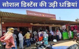 mainpur social distance, mainpur breaking news today,