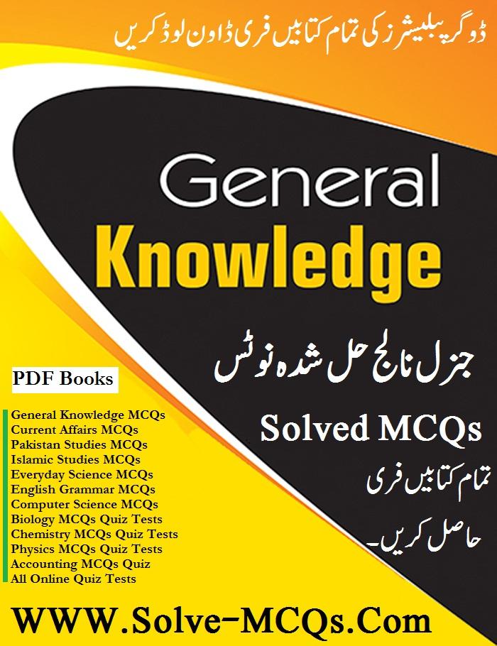 Pakistan Studies Mcqs Pdf
