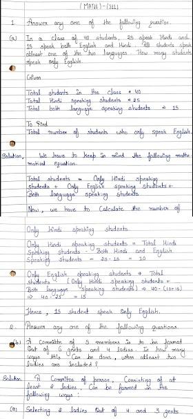 NIOS Solved Assignment (20-21) l Mathematics (311)