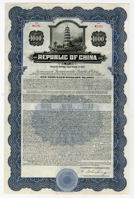 Republic of China 1937 bond