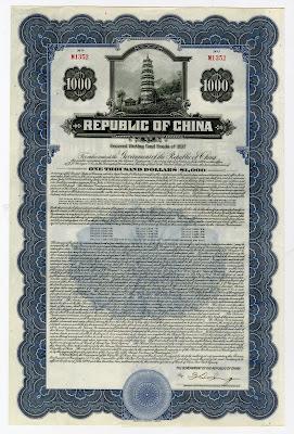 Republic of China 1937 bond